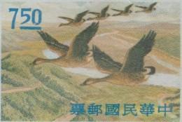 Taiwan Vers 1972. Aérogramme à 7.5 NT$, Pour Tous Les Pays, Oies Sauvages (ou Canards ?), Mémorial Sut Yan-Sen, Taipei - Oies