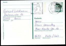 TIBET Museum Bonn 1996 Auf Postkarte Bund P 150
