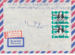 SUDAN - SOUDAN - 1989 , Brief Nach Stuttgart - Sudan (1954-...)