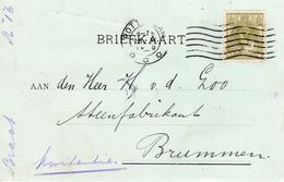 "1916  Bk Met Firmalogo Van NV ""Bouwstoffen""v/h A.E. Braat - Rotterdam - Amsterdam - Marcophilie"
