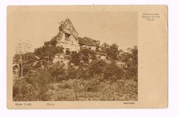 Indonesia - Yogyakarta - Djocja / Djokja - Java - Water Castle Waterkasteel - Indonésie