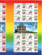 JEUX OLYMPIQUES DE PEKIN 2008 Feuille Complete En Trois Volets De 12 Timbres Chacune Soit 36 Timbres