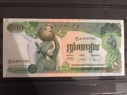 Cambodge Billets Asie 1 LOT DE 2 BILLETS..Cambodge  ASIE.......billets Neufs....billets De Banque Collection - Autres - Asie