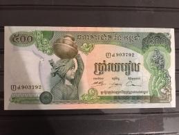 Cambodge Billets Asie 1 LOT DE 2 BILLETS..Cambodge  ASIE.......billets Neufs....billets De Banque Collection - Billets