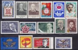 1(580). Russia USSR 1976 Soviet Union 15 Single Stamp Sets, MNH (**) - 1923-1991 USSR