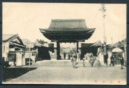 Japan Front Gate Of The Nanko Shrine Postcard - Japan