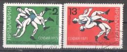 57-180 // BG - 1971  WM In  RINGEN  SOFIA'71  Mi  2104/05  O - Gebraucht