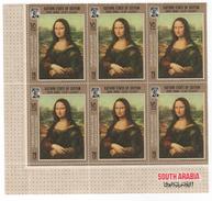 Seiyun - Mona Lisa - La Joconde 6 Ex. Neufs - Yemen