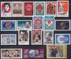 1(581). Russia USSR 1977 Soviet Union 19 Single Stamp Sets, MNH (**) - 1923-1991 USSR