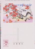 "B)2013, POSTAL STATIONARY PROOF ESSAYS KOREA, ANNIVERSARY OF THE KOREAN WAR, ""CHOSUN ART SESSION"", BIRDS, SNOW, FRUIT, X - Korea (...-1945)"