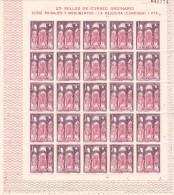 España Nº 1549 - 25 Sellos En Pliego - 1961-70 Unused Stamps