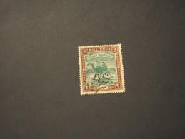 SUDAN - SERVIZIO - 1912/22 MEHARISTA  2 P. - TIMBRATO/USED - Sudan (1954-...)