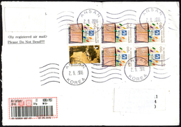 SOUTH KOREA ANSAN 2016 - MAILED ENVELOPE - INTERNATIONAL COUNCIL OF MUSEUMS CONFERENCE