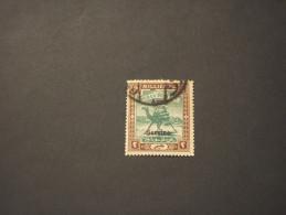 SUDAN - SERVIZIO - 1905 MEHARISTA  2 M. - TIMBRATO/USED - Sudan (1954-...)