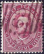 Italy 1879 - Humbert 1° ( Mi 38 - YT 34 ) - Oblitérés