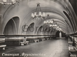 Russia - Moskwa - Moscou - Metro Station - Photo 90x70mm - Trains
