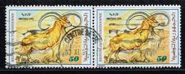 Tunesien 1980,Michel# 988 O Barbary Sheep (Ammotragus Lervia) - Tunesië (1956-...)