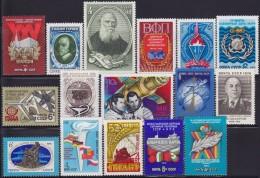 1(582). Russia USSR 1978 Soviet Union 16 Single Stamp Sets, MNH (**) - 1923-1991 USSR