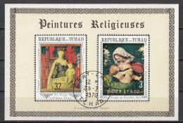 227G Tchad 1970 Quadro Dipinto Desideri Fouquet Madonna De Cuscino Verde Col Bambino Imperforato Chad Ciad - Tschad (1960-...)