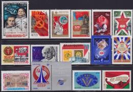 1(583). Russia USSR 1979 Soviet Union 15 Single Stamp Sets, MNH (**) - 1923-1991 USSR