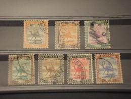 SUDAN - 1921/2 MEHARISTA  7 Valori - TIMBRATI/USED - Sudan (1954-...)