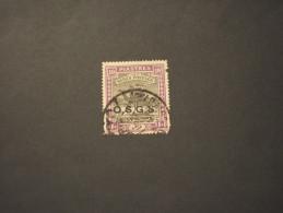 SUDAN - SERViZIO - 1903 MEHARISTA  10 P.(dente Corto) - TIMBRATI/USED - Sudan (1954-...)