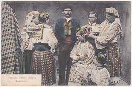 Serbia - Nationaltrachten, Ethnographie 1914 - Serbien