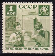 Russie 1936 N°Y.T. :  583 (dent.11) * - Ongebruikt