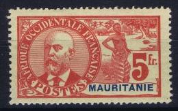 Mauretanie: Yv Nr 16 MH/* Falz/ Charniere 1906  Signed/ Signé/signiert/ Approvato - Mauritanie (1906-1944)