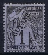 Guyane  Yv Nr  16 Not Used (*) SG 1892 - Französisch-Guayana (1886-1949)