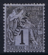 Guyane  Yv Nr  16 Not Used (*) SG 1892 - Neufs
