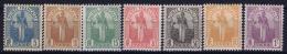 Guinee  Tax  Yv Nr  1 - 7  MH/* Falz/ Charniere - Guinea Francese (1892-1944)