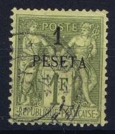 Maroc  Yv Nr  7  Obl Used - Marokko (1891-1956)