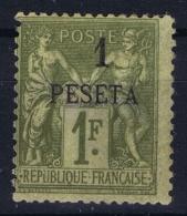 Maroc  Yv Nr 7  MH/* Falz/ Charniere  Part Gom - Maroc (1891-1956)