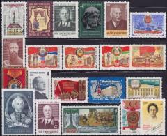 1(584). Russia USSR 1980 Soviet Union 21 Single Stamp Sets, MNH (**) - 1923-1991 USSR