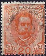 Italy 1895 - Humbert 1° ( Mi 68 - YT 60 ) - 1878-00 Humbert I.