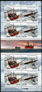 2015 M/S Russia Russland Russie Rusia Fleet-Ice-resistant Oil Platform And Tanker-ships Mi 2221-2222 MNH ** - 1992-.... Fédération