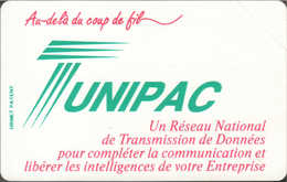 Tunisia - Urmet - TUN-M-03 - 25u - MINT