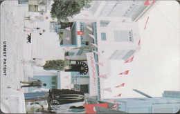 Tunisia - Urmet - TUN-M-04 - 50u - MINT