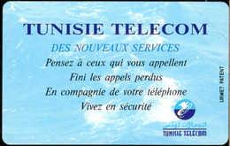 Tunisia - Urmet - TUN-M-12 - 100u - MINT