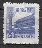 Chine -  1011 * - 1949 - ... Repubblica Popolare