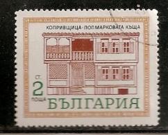 BULGARIE    N°  1867  OBLITERE - Gebraucht