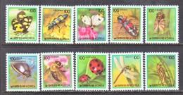 KOREA  1625-34   **     INSECTS - Insekten