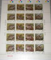 (WWF-075) W.W.F. El Salvador Ocelot & Margay Cat MNH Stamp Sheet 1988 - W.W.F.