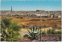 Syria, Syrie - Alep, Aleppo - With Nice Stamp 1971 - Syrien