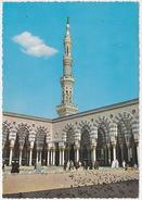 Saudi Arabia - Medina, Prophets Mosque (Al-Masjid An-Nabawi) - With Stamp 1975 - Arabie Saoudite