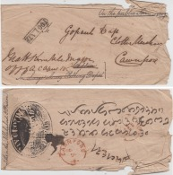 India 1859  Hand Struck Prestampy SERVICE Cover From Allahabad Central Jail ( Prison) To Cawnpore #  93017  Inde  Indien - ...-1852 Prephilately