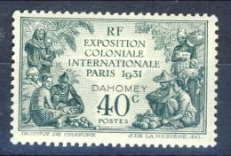 Dahomey 1931 N. 99 C. 40 Expo Coloniale Parigi MNH Catalogo € 12 - Unclassified