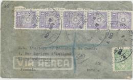 1953 - PARAGUAY - ENVELOPPE Par AVION RECOMMANDEE De ASUNCION Pour CLERMONT-FERRAND - Paraguay