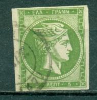Greece Large Hermes Head 1880 - 1886 Cream Paper 5 Lepta Hellas 55b Vivid Green - 1861-86 Grands Hermes